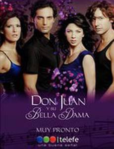 Дон Хуан и его красивая дама