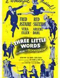 "Постер из фильма ""Три маленьких слова"" - 1"