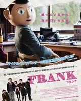 """Постер из фильма """"Фрэнк"""" - 8"""