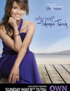 Why Not? With Shania Twain