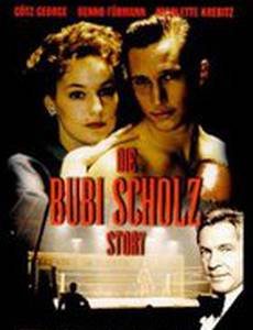 История Буби Шольца