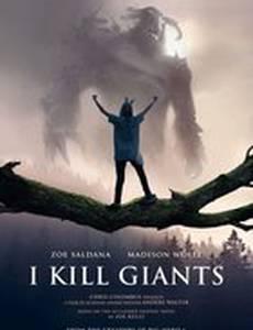 Я убиваю великанов
