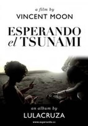 В ожидании цунами
