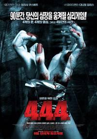 Постер Похищение