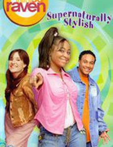 That's So Raven: Supernaturally Stylish (видео)