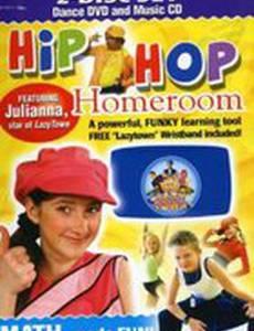 Hip Hop Kids: Hip Hop Homeroom Math (видео)