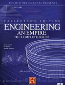 Как создавались империи