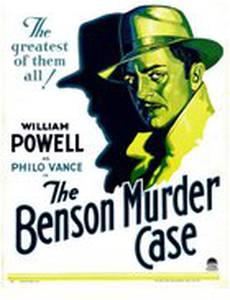 Дело об убийстве Бенсона