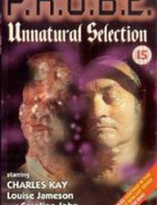 Unnatural Selection (видео)