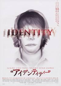 Постер Идентификация