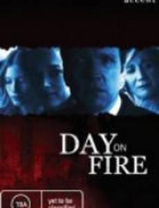 Огненный день