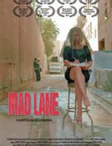 Mad Lane