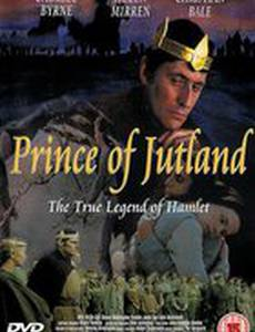 Принц Ютландии
