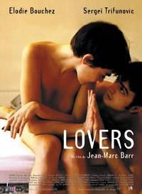 Постер Любовники