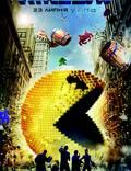 """Постер из фильма """"Пиксели"""" - 1"""