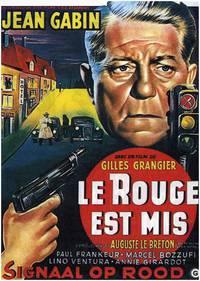 Постер Включен красный свет
