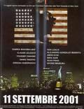 """Постер из фильма """"11 сентября"""" - 1"""