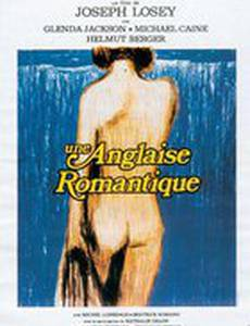 Романтичная англичанка
