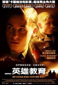Постер Академия смерти
