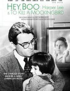 Hey, Boo: Harper Lee and «To Kill a Mockingbird»