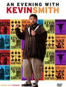 Вечер с Кевином Смитом (видео)