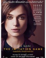 """Постер из фильма """"Игра в имитацию"""" - 3"""