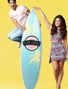 14-я ежегодная церемония вручения премии Teen Choice Awards 2013