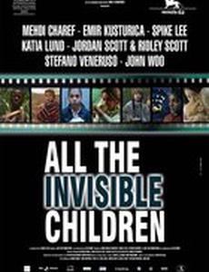 Невидимые дети