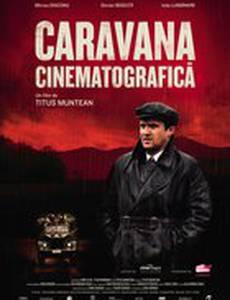 Kino Caravan