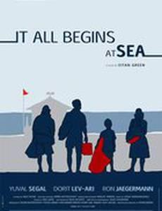Всё начинается у моря