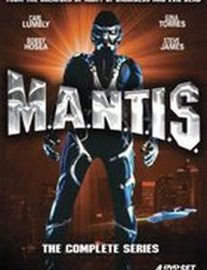Мантис