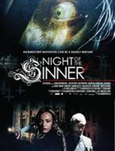 Ночь грешника