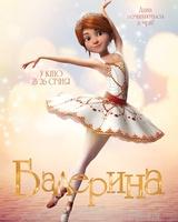 """Постер из фильма """"Балерина"""" - 3"""