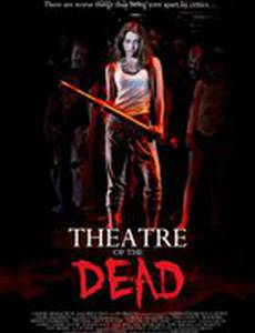 Театр мертвецов