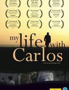 Моя жизнь с Карлосом