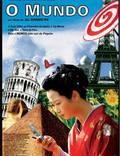 """Постер из фильма """"Мир"""" - 1"""
