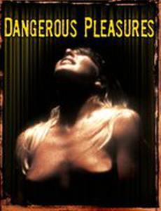 Опасные удовольствия