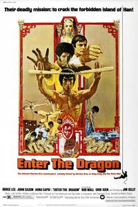 Постер Выход Дракона