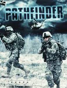 Pathfinder (видео)