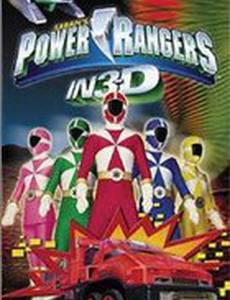 Power Rangers in 3D: Triple Force (видео)