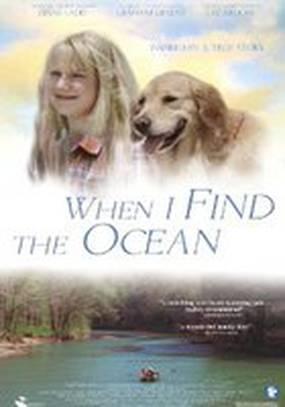 Когда я найду океан