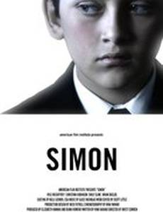 Саймон