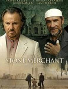 Торговец камнями
