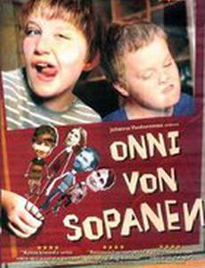 Онни Сопанен