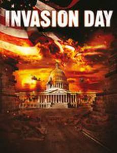 День вторжения