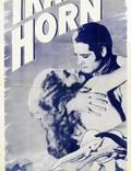 """Постер из фильма """"Трейдер Хорн"""" - 1"""