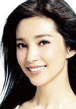 Ли Бинбин фото