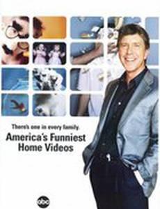 Самое смешное видео Америки