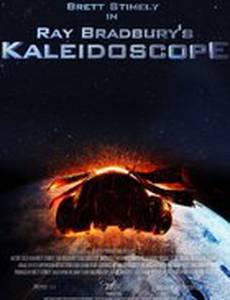 Ray Bradbury's Kaleidoscope