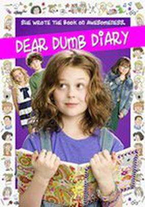 Дорогой немой дневник